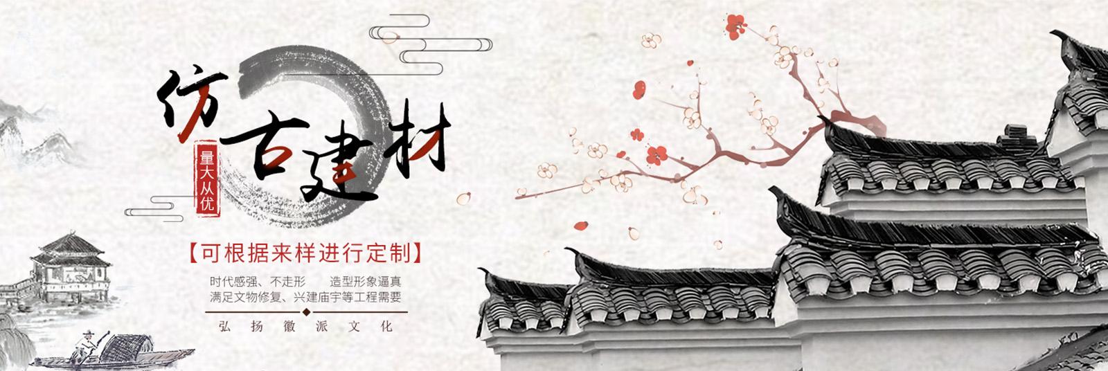 上海网站推广优化